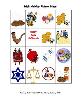 High Holiday Bingo Game