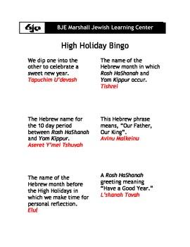 High Holiday Bingo Intermediate Question Cards