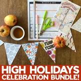 High Holidays Bundle! Days of Awe Tracker AND Rosh Hashana