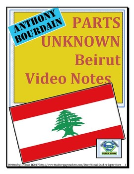 High School-Anthony Bourdain in Beirut Video Guide and TONS of FREE resources