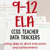 High School ELA Teacher Data Trackers