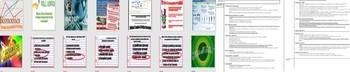 High School Economics Monopolistic Competition & Oligopoly PowerPoint Notes Quiz