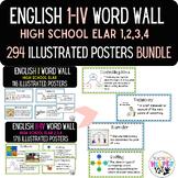 High School English 1,2,3,4 Bundle Vocabulary Posters | 29