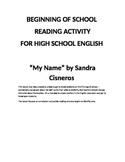 High School English Getting to Know You Activity with Sand