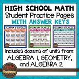 High School Math Student Practice Pages Bundle