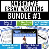 Narrative Writing Personal Narrative Essay Bundle | 10 Lessons | Print & Digital