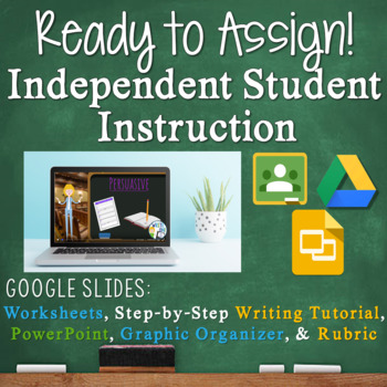 Persuasive Writing Lesson / Prompt – with Digital Resource – Field Trip Funding