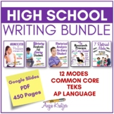 High School Writing BUNDLE