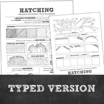 High School or Middle School Visual Art: Shading Basics, Hatched Lines