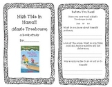 High Tide in Hawaii (Magic Treehouse) Book Study