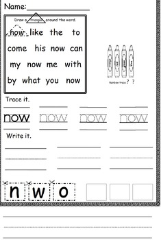 "High frequency sight word ""now"""