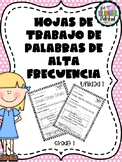 High frequency words in Spanish - Calle de la Lectura Unit 1 - 1st Grade
