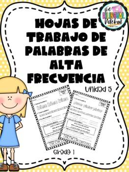 High frequency words in Spanish - Calle de la lectura Unit 5 - 1st Grade