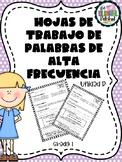 High frequency words in Spanish - Calle de la lectura Unit P - 1stGrade