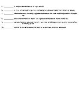 High school vocabulary quizzes