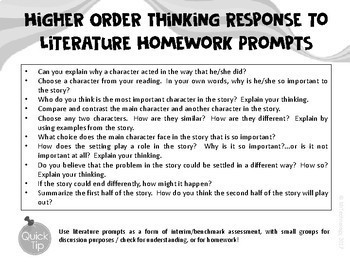 Higher Order Thinking Response to Literature Notebook / Homework Prompts