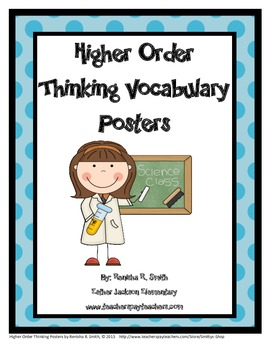 Higher Order Thinking Vocabulary Posters