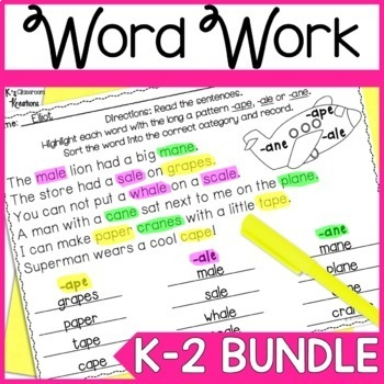 Word Work and Phonics Bundle for Beginning Readers