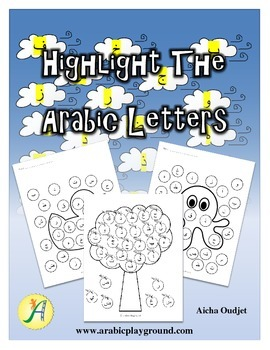 Highlight The Arabic Letters