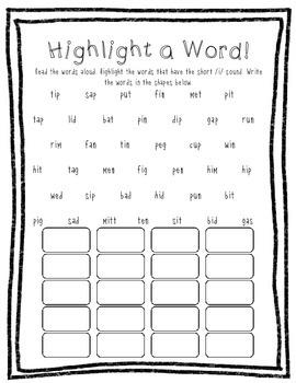 Highlight a Word Center Activity - Part 1