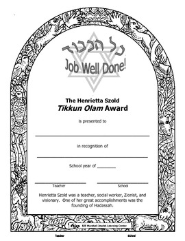 Highlighting Every Student Award Certificates