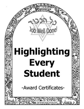 Highlighting Every Student Award Certificates