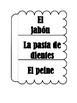 Higiene Personal/ Spanish Vocabulary