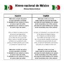 Himno nacional MEXICO National Anthem MEXICO INGLES y ESPANOL