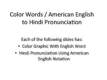 Hindi Colors With American English Pronunciation