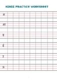 Hindi Practice Worksheets   Vowels