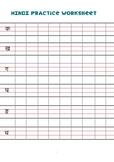Hindi Practice Worksheets   Consonants