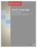 Hindi Worksheets for beginners (9 pages)