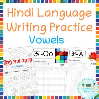 Worksheet On Hindi Writing Alphabets | Teachers Pay Teachers