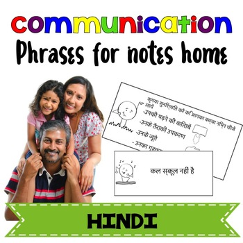 Hindi phrases for communication with parents