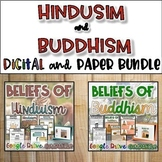 Hinduism & Buddhism Bundle {Digital AND Paper} Distance Learning