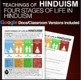 Hinduism Four Stages of Life Infographic Analysis (World Religion)