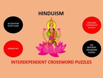 Hinduism: Interdependent Crossword Puzzles Activity