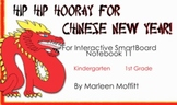 Hip Hip Hooray for Chinese New Year!! (Notebook 11)