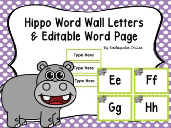 Hippo Word Wall Letters