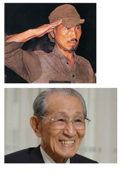 Hirō Onoda (1922-2014) Last Japanese Surrender Word Search