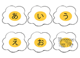 Hiragana Egg Flip Game