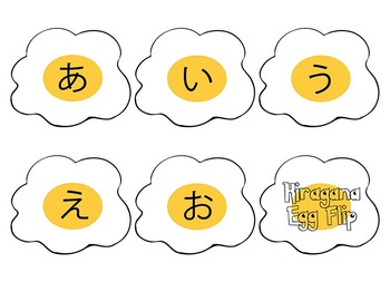 Hiragana Egg Flip Game
