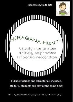 Japanese: Hiragana Hunt!