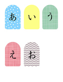 Hiragana Ice-creams