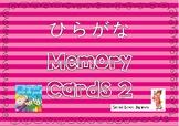 Hiragana Memory Cards Version 2