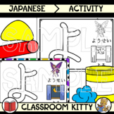 Modelling Clay or Tracing Mats (BUNDLE) : Japanese / Hiragana