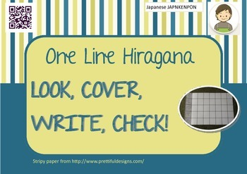 Hiragana One Line LOOK, COVER, WRITE CHECK