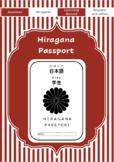 Hiragana Passport
