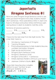 Japanese : Hiragana Short Sentence Cards : Japantastic - All About Japan