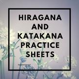 Hiragana and Katakana Writing Practice Sheets
